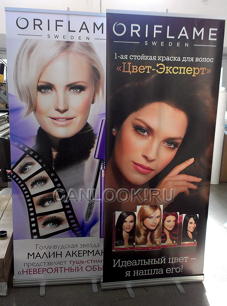 Roll-Up Oriflame
